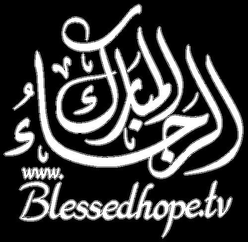 BlessedHopeTV-White-500